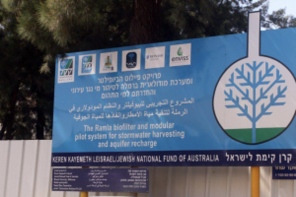 KKL-JNF installs second Biofilter mechanism to trap runoff in Ramle