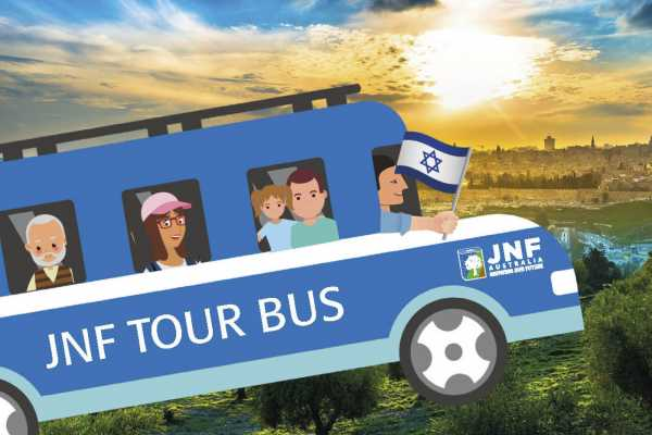Virtual Tour of Israel!