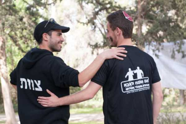 Yedidim for At-Risk Youth